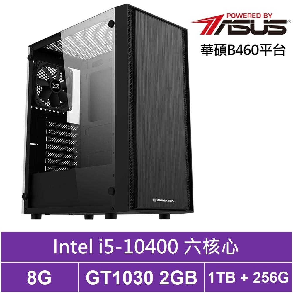 華碩B460平台[赤月軍師]i5六核GT1030獨顯電玩機