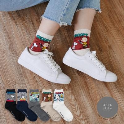 阿華有事嗎 韓國襪子 史努比日常生活中筒襪 韓妞必備卡通襪 正韓百搭純棉襪