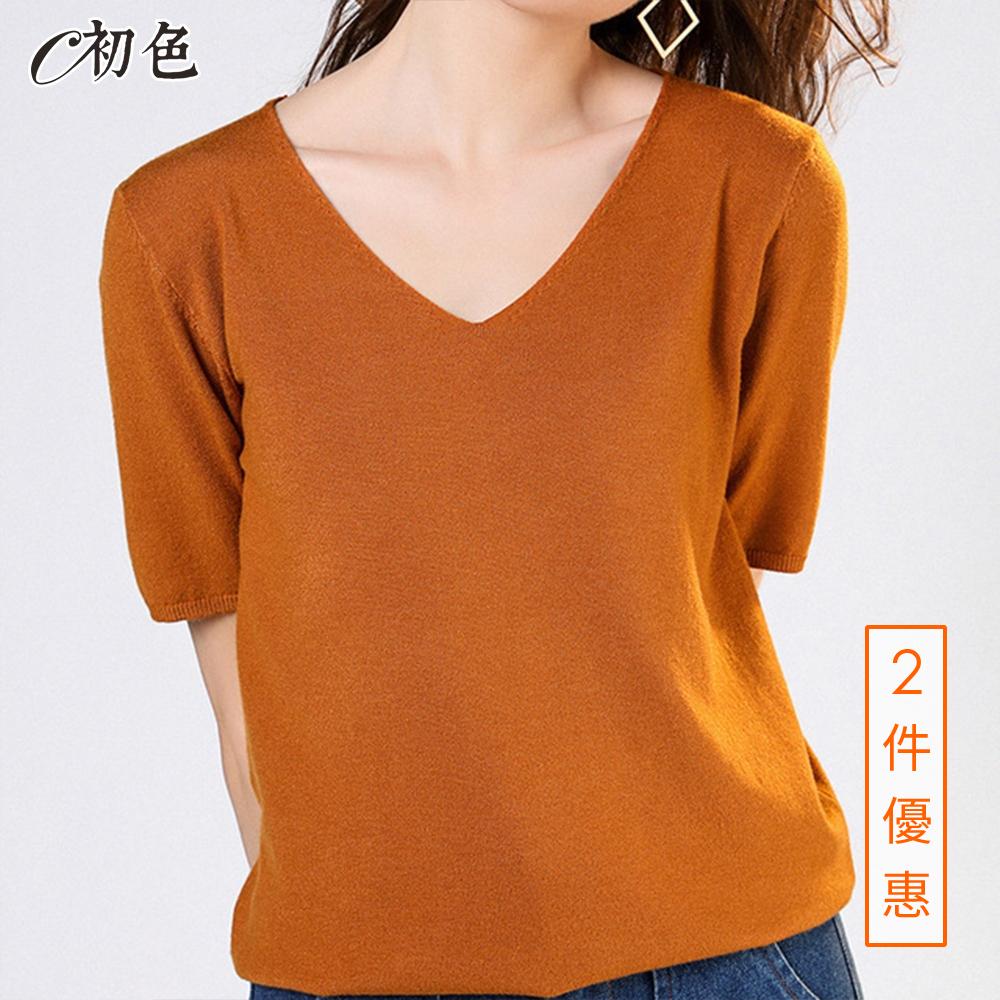 初色  V領薄款針織衫-焦糖色-(M-2XL可選)