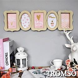 TROMSO 甜心巴黎刷木紋5框組