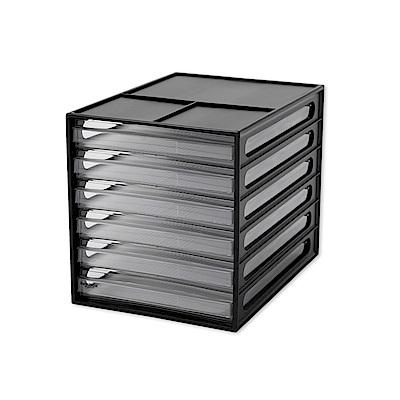 完美主義 桌上型六抽資料櫃/文件櫃(2色)