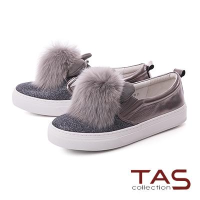 TAS兔耳造型毛球牛皮懶人休閒鞋-冬季灰