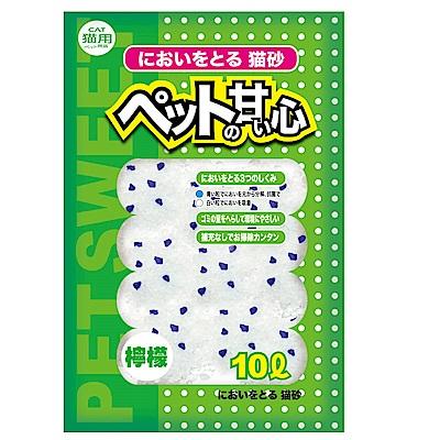 派斯威特-寵物甜心破碎型水晶砂 檸檬香貓砂8lbs-2包組