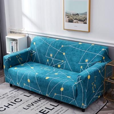 【歐卓拉】北極星彈性沙發套-1人座