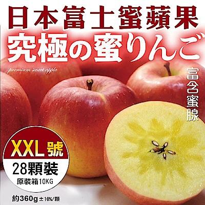 【天天果園】日本富士蜜蘋果(每顆約360g)原箱x10kg(28入)
