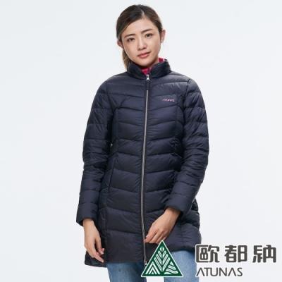 【ATUNAS 歐都納】女款休閒長版輕量潑水羽絨保暖外套A-G1850W碳灰