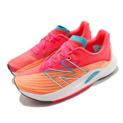New Balance 慢跑鞋 FuelCell Rebel V2 女鞋 紐巴倫 寬楦 路跑 運動休閒 緩震 穿搭 橘 白 WFCXLM2D