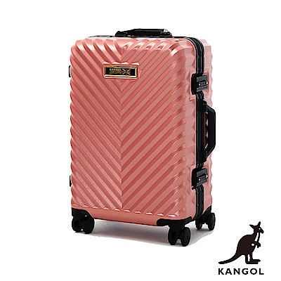 KANGOL-水漾波光 立體V紋髮絲100% PC鋁框輕量行李箱20吋 - 時尚粉玫