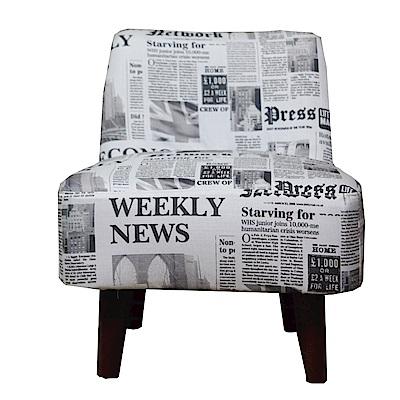 綠活居 艾佛森亞麻布沙發椅凳(三色可選)-54x50x67cm-免組
