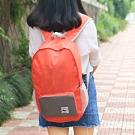 E.City_韓版可折疊旅行拼色雙肩包
