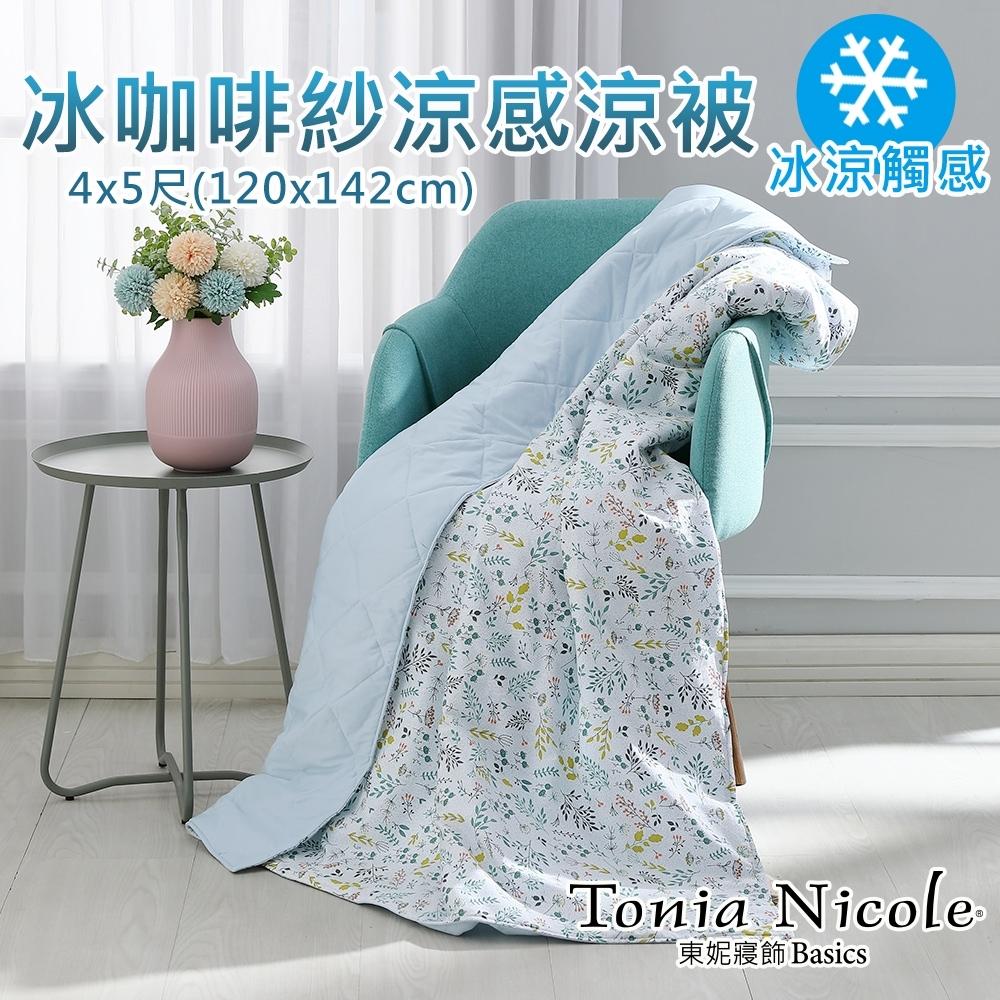 Tonia Nicole東妮寢飾 冰咖啡紗涼感涼被-森悠綠境_單人4x5尺(120x142cm)