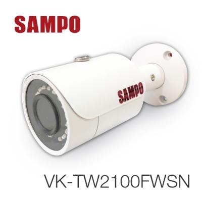 聲寶VK-TW2100FWSN 2MP HDCVI紅外線槍型攝影機-快
