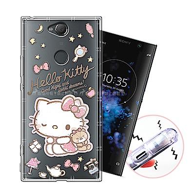 三麗鷗授權 SONY Xperia XA2 Plus 甜蜜系列彩繪空壓殼(小熊)