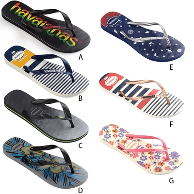 【時時樂限定】Havaianas哈瓦仕 巴西經典款涼拖鞋 均價699