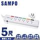 SAMPO聲寶6切6座3孔5呎(1.5米)延長線-台灣製造(EL-U66R5T) product thumbnail 1