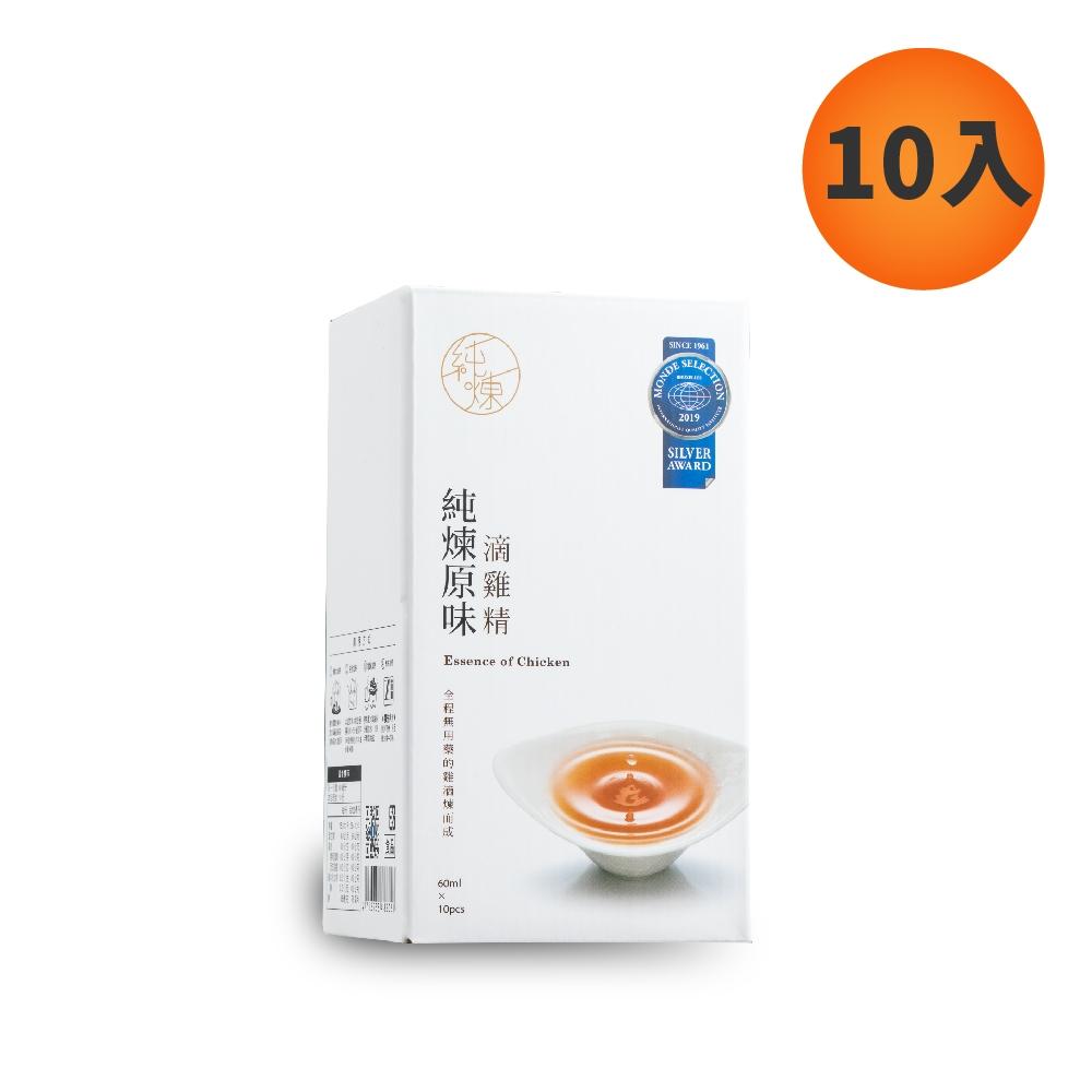 純煉原味滴雞精 1盒 ( 60mg X 10包)
