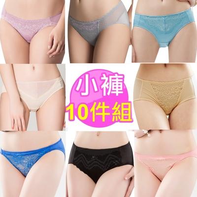 【獨家盤降】思薇爾 俏臀美型蕾絲小褲10件組(隨機出貨)