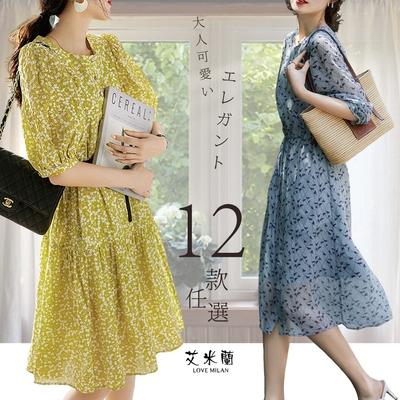 [時時樂]艾米蘭-韓版時尚簡約個性百搭優雅圓領造型洋裝-12款任選(M~XL)-2件990