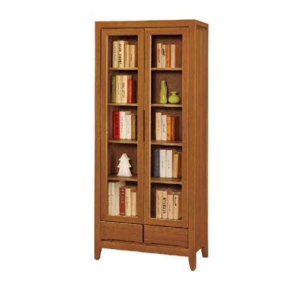 綠活居 賽米普實木2.8尺二門二抽書櫃/收納櫃-84x37.5x195cm免組