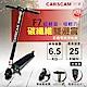 CARSCAM行車王 F7雙避震碳纖維折疊電動滑板車 product thumbnail 1