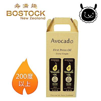 壽滿趣Bostock 頂級冷壓初榨蒜香風味酪梨油(250mlx2入)