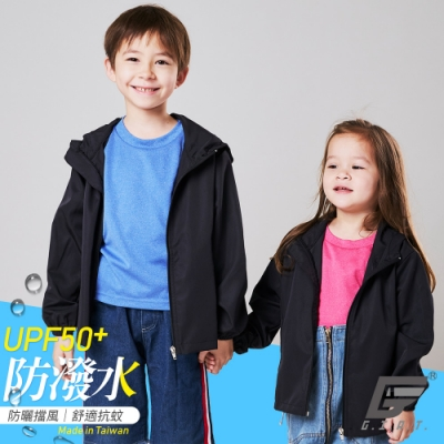 GIAT台灣製UPF50+防潑水抗UV防風連帽外套(兒童款)-基本黑