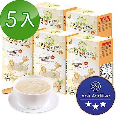 幸福米寶寶寶即食粥--亮目120g(6入)/盒 5盒組
