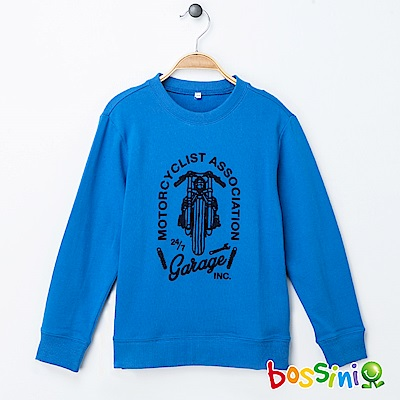 bossini男童-印花厚棉運動衫11藍紫