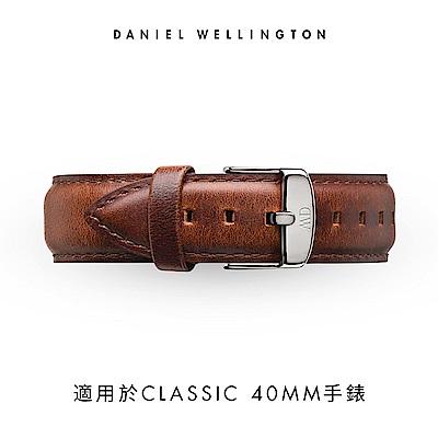 DW 錶帶 20mm銀扣 棕色真皮皮革錶帶
