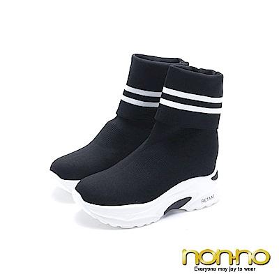 nonno 諾諾 簡約休閒 反折雙線厚底鞋 黑