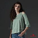 BRAPPERS 女款 不對稱露肩七分袖造型上衣-草綠
