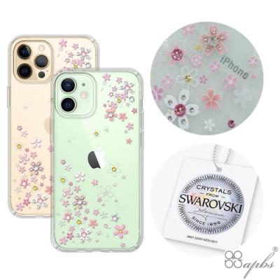 apbs iPhone 12全系列 輕薄軍規防摔施華彩鑽手機殼-浪漫櫻