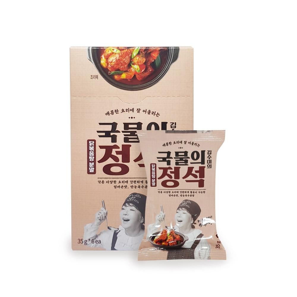 【韓味不二】金守美辣炒雞肉調味粉(35g*6包/盒)