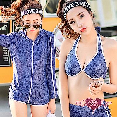 泳衣 爽朗晴天 四件式運動風格比基尼泳裝(藍XL) AngelHoney天使霓裳