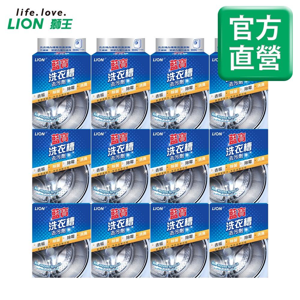 [時時樂限定] 藍寶 洗衣槽去污劑 箱購 (300gx12)