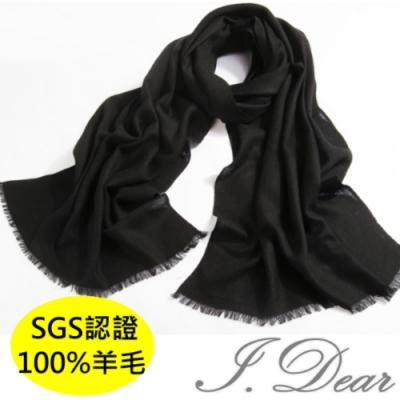 I.Dear-100%澳洲羊毛80支紗超大規格素色保暖圍巾披肩(黑色)