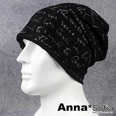 AnnaSofia 街頭搖滾拓文 針織薄款毛帽(黑底)