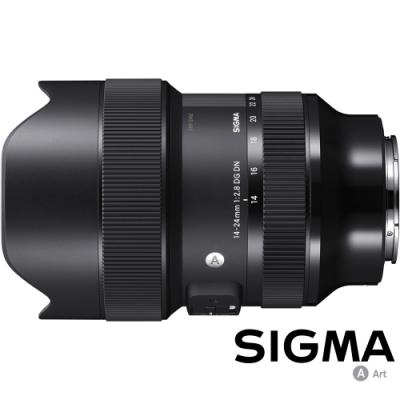 SIGMA 14-24mm F2.8 DG DN Art 微單眼鏡頭 公司貨
