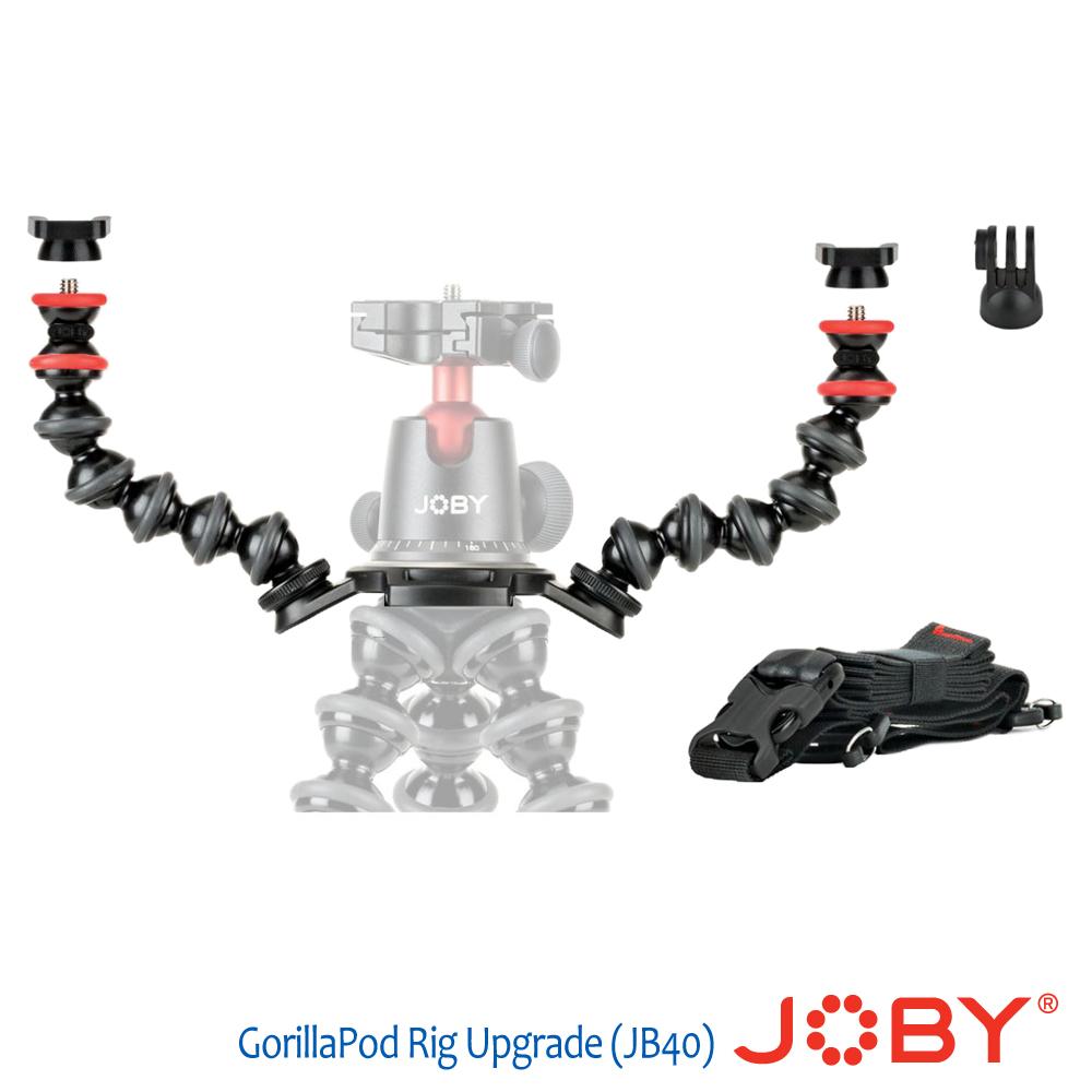 JOBY 直播攝影升級組 GorillaPod Rig Upgrade -JB40