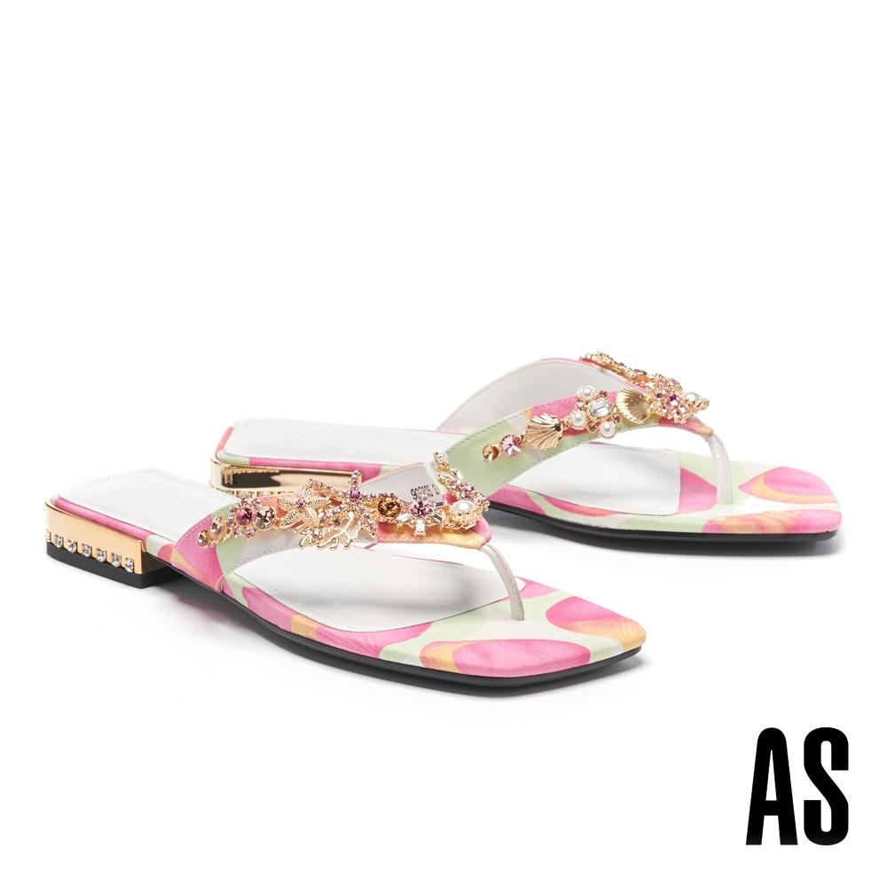 拖鞋 AS 深海精靈珍珠鑽飾花布低跟夾腳拖鞋-粉