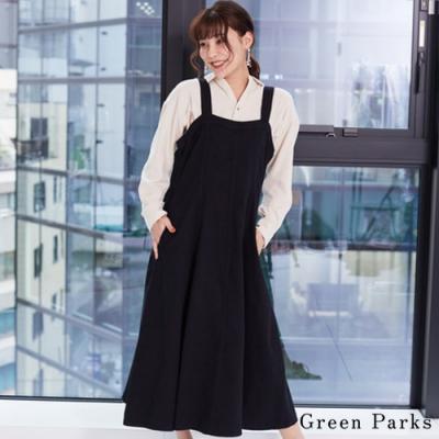 Green Parks 壓線打褶設計背心洋裝