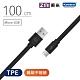 ZMI紫米 Micro USB傳輸充電線-100cm (AL600)-黑色系 product thumbnail 1