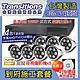 全視線 台灣製造施工套餐 8路8支安裝套餐 主機DVR 1080P 8路監控主機+8支 紅外線LED攝影機(TS-1080P1)+2TB硬碟 product thumbnail 1