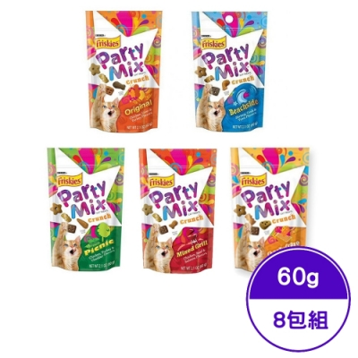 Friskies喜躍Party Mix香酥餅 60g(8包組)
