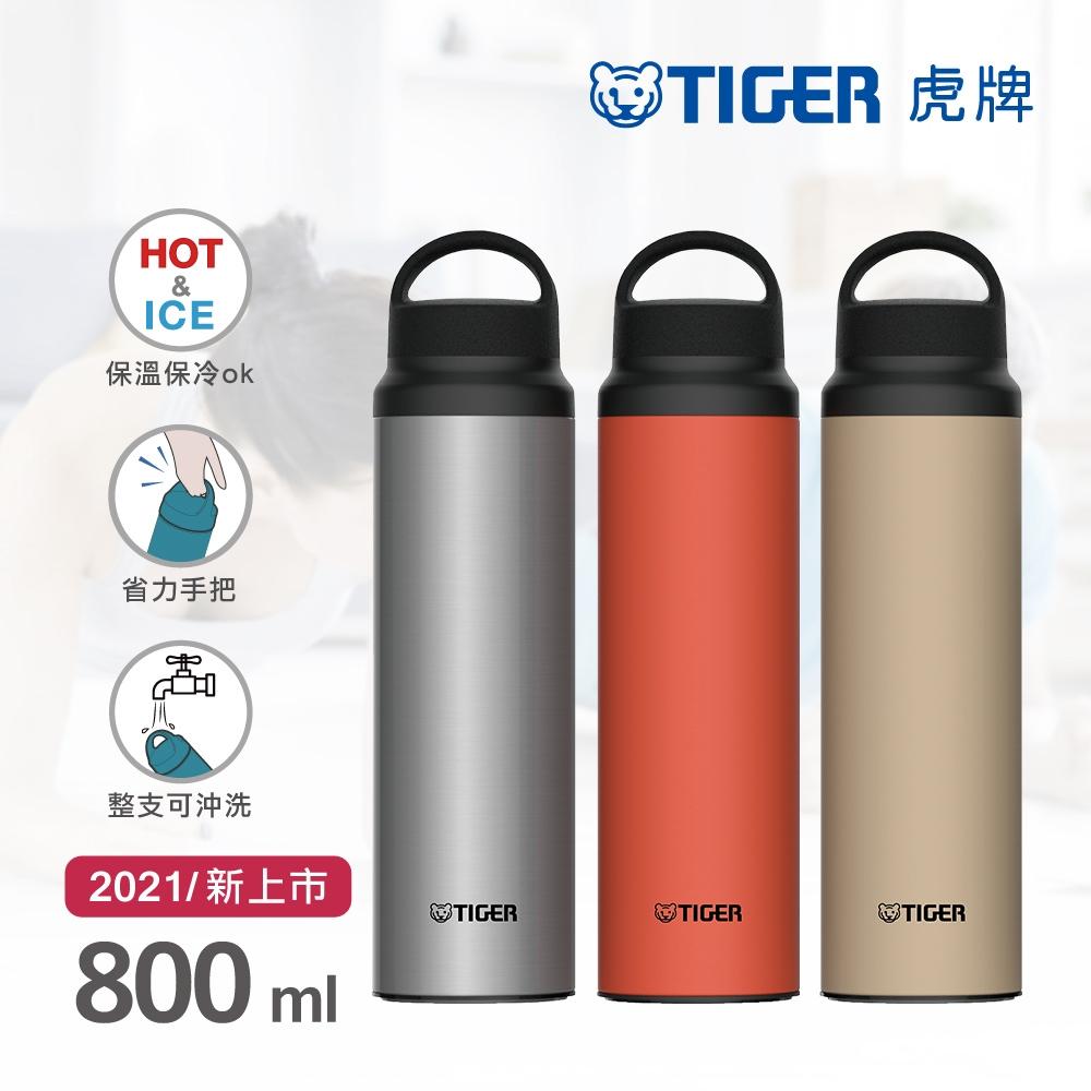 [結帳折200] TIGER虎牌800cc不鏽鋼抗菌運動型保冷保溫瓶(MCZ-S080)