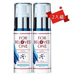 寵愛之名 多分子玻尿酸藍銅保濕精華30ml (2入組)