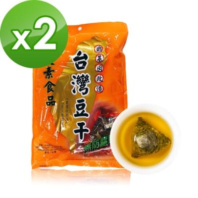 天素食品xi3KOOS 台灣豆干2包+香韻桂花烏龍茶2袋