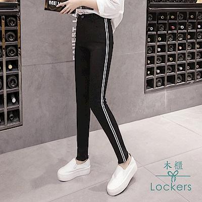 Lockers 木櫃 時尚拼接修身顯瘦毛邊休閒褲-兩色