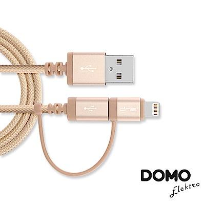 DOMO 蘋果/安卓二合一MFI認證充電線(1m)2色選