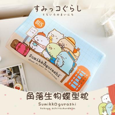 DON 3D卡通蝶型記憶枕-巴士款(小)